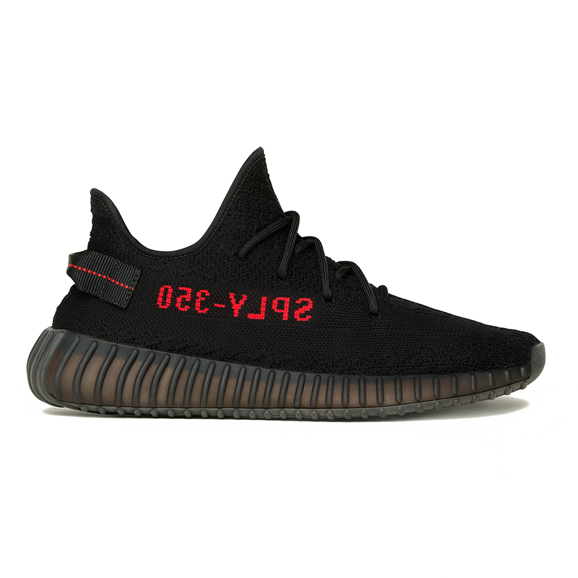 Adidas Yeezy Boost 350 For Sale Uk
