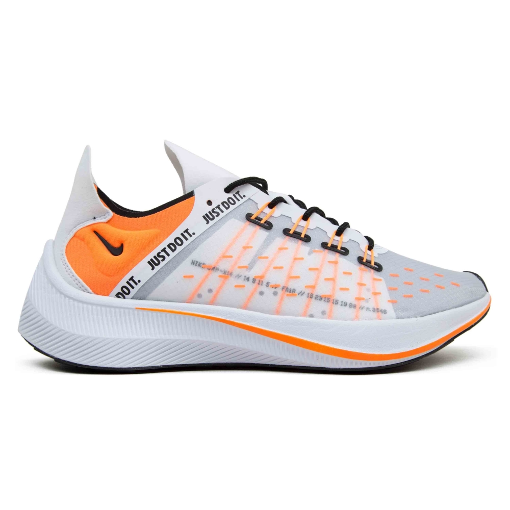 check out d9359 3e68b Nike EXP-X14 SE  Just Do It  (White Total Orange-
