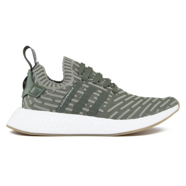 adidas Originals NMD_R2 Primeknit W (St Major/St Major/Shock Pink)