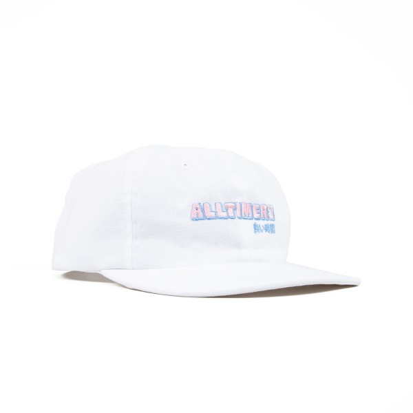 Alltimers Block Cap (White)