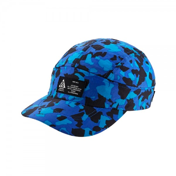 Nike ACG Tailwind Visor Cap (Game Royal)