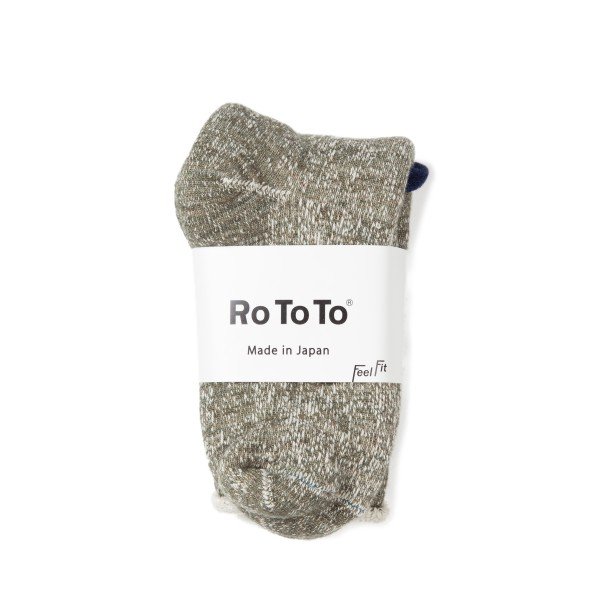 RoToTo Merino Wool & Organic Cotton Double Face Socks (Army Green)