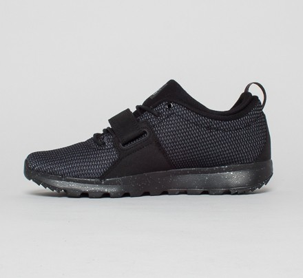 nike sb trainerendor all black
