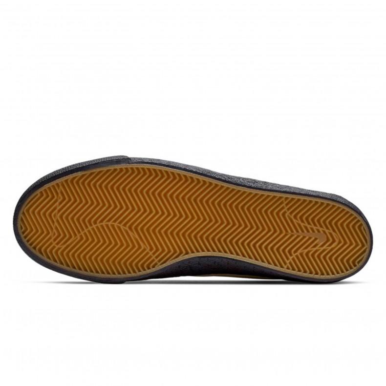 Nike SB Zoom Bruin Ultra Skate Shoes Desert OreBlack