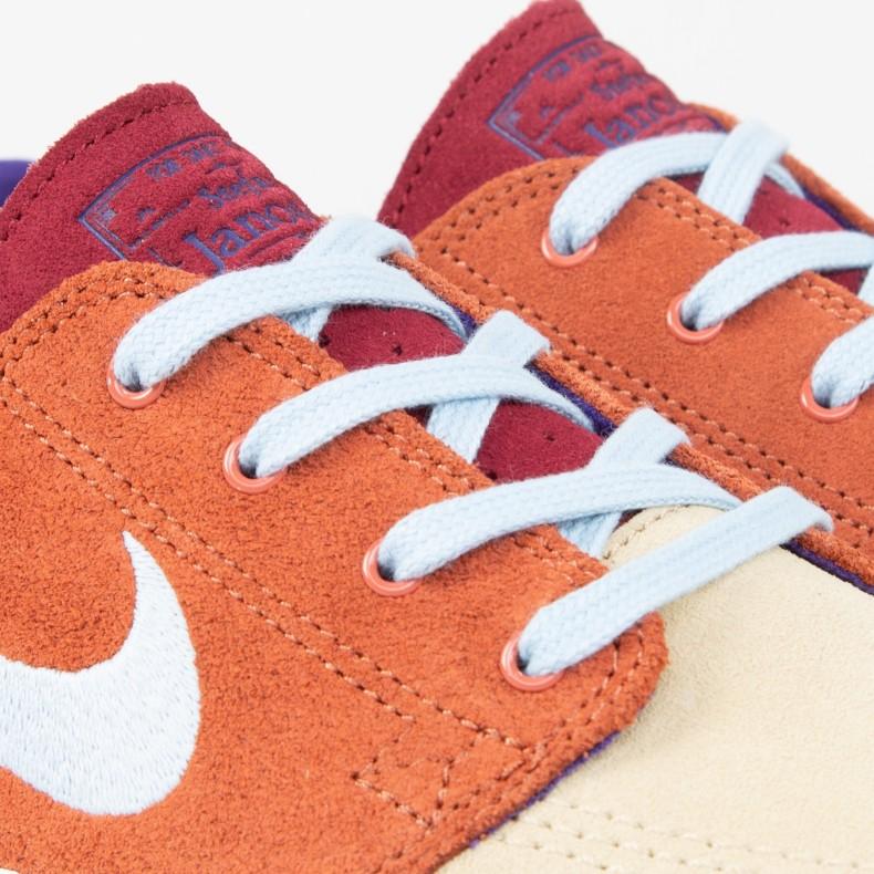 finest selection b4584 019ae Nike SB Zoom Stefan Janoski RM. (Desert Ore Light ...